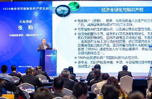 全国政协常委国际核能院院士作主旨演讲.jpg