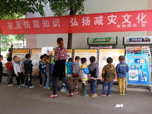 红叶幼儿园的小朋友们也来到活动现场听取了防震减灾