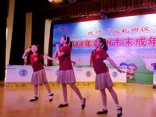 泰州市实验小学喜获泰州市文明礼仪风采大赛一等奖第