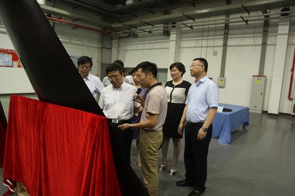 智能材料与结构航空科技重点实验室