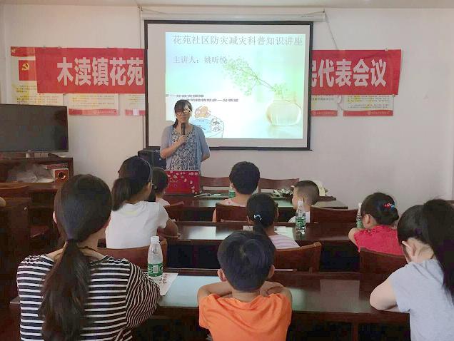 吴中区木渎镇深入开展垃圾分类进社区宣传活动