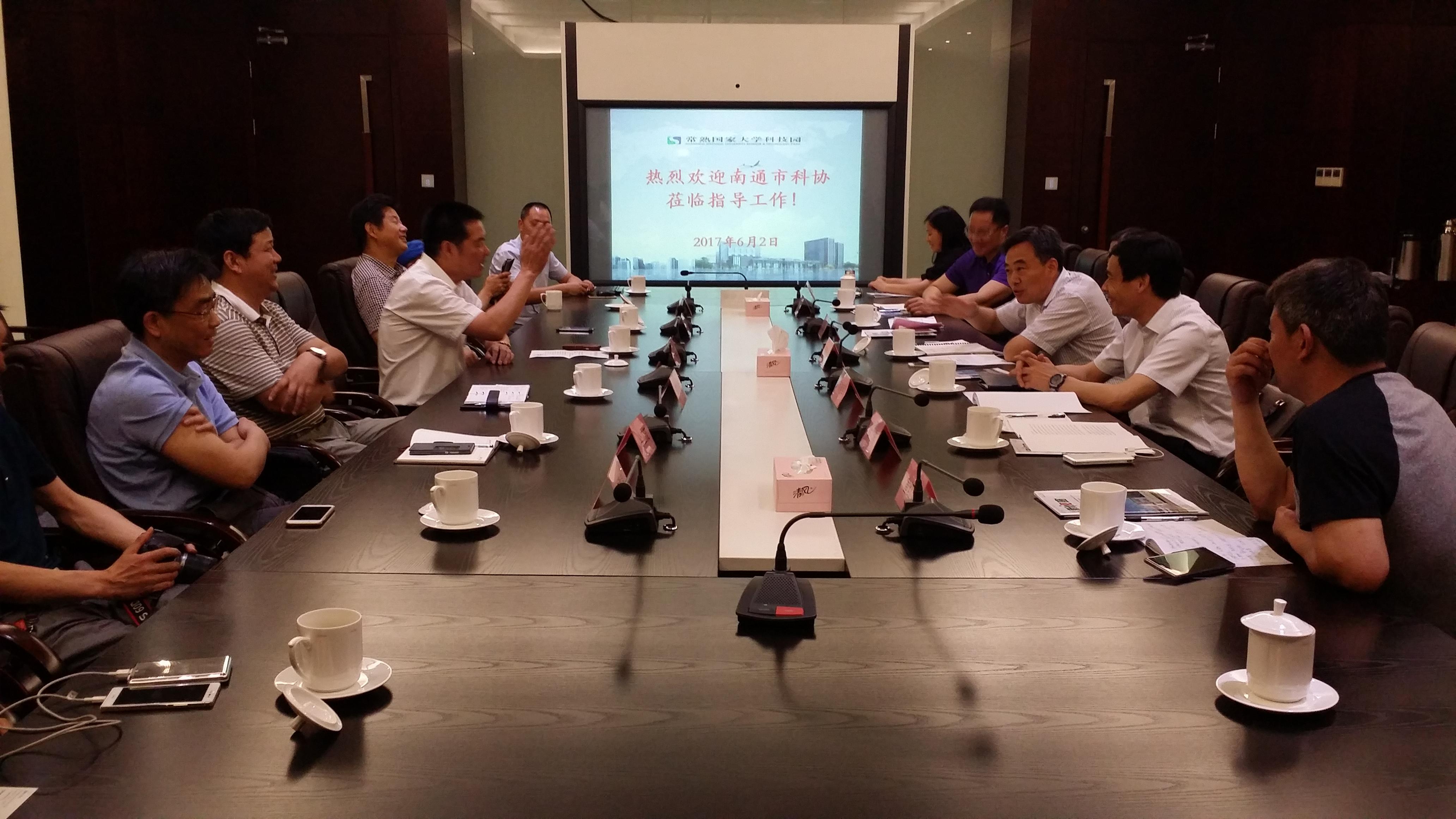 南通市科协调研组赴苏州常熟调研科协工作