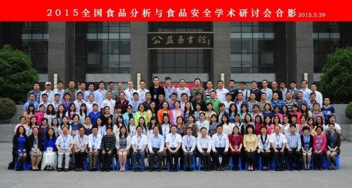 上海交通大学分析测试中心