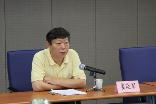 7月8日上午,南通市科协组织机关及下属事业单位全体工作人员