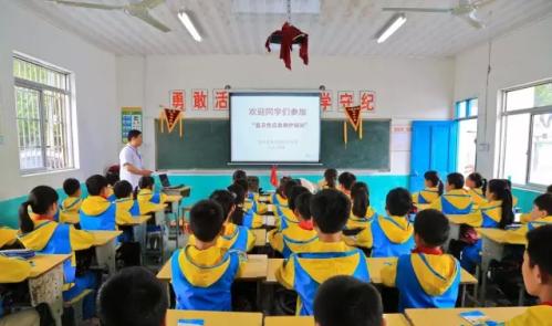 吴中区木渎镇民工子弟学校开展安全知识培训