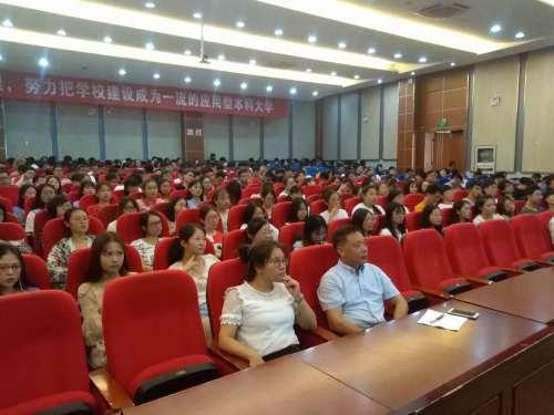 """南通理工学院举行""""2018全国科普日"""" 首场活动"""