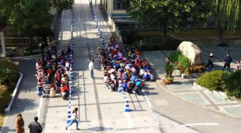 常熟市浒浦高级中学疏散防震减灾举行活动演练高中会考区延庆电话图片