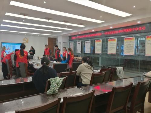 新海街道星化社区携手海州区残联开展残疾人保障法宣传活动