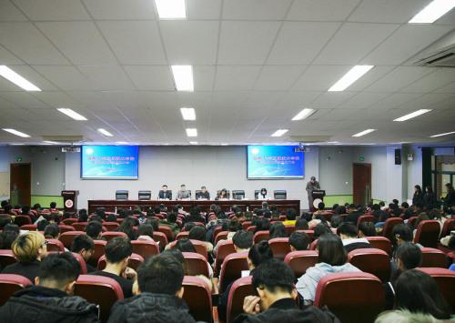 苏州大学应用技术学院科学技术协会成立大会暨